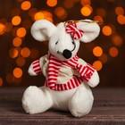 Мягкая игрушка-подвеска «Белая мышка», в костюме, виды МИКС