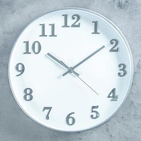 """Часы настенные, серия: Классика, """"Флориана"""", d=30 см, серебо"""