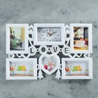 """Wall clock, series: the Photo, """"Spring mood"""", 5 picture frames, white, 50х35 cm"""