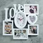 Wall clock, series: Photo Sharing, 5 photo frames, white, 41х40 cm