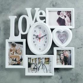 """Часы настенные, серия: Фото, """"Любимые"""",  (15х10, 10х15, 10х10), 41х40 см, микс"""