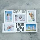 "Wall clock, series: Photo ""Family and I"", 4 photo frames, white 48х33 cm"