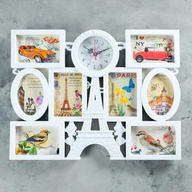 """Часы настенные, серия: Фото, """"Азалия"""", 8 фот-к(10*15, 15*10), 55х42 см, микс"""