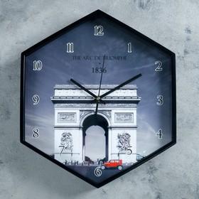 """Часы настенные, серия: Город, """"Триумфальная арка"""", шестиугольные, 34х39 см"""