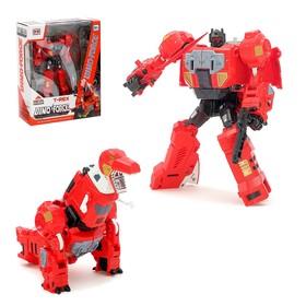 Робот-трансформер «Тирекс»