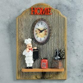 """Часы настенные, серия: Кухня, """"Дюкасс"""", с крючком, 26х17 см"""