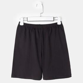 Шорты для мальчика, цвет чёрный, рост 140-146 см