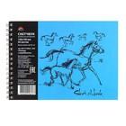 """Блокнот для рисунков 140*190 80г/м Канцбург """"Лошадь с жеребёнком"""" 50л серый"""