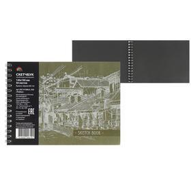 Блокнот для рисунков, 140 х 190, 80 г/м, «Канцбург», «Район», 50 листов, чёрный