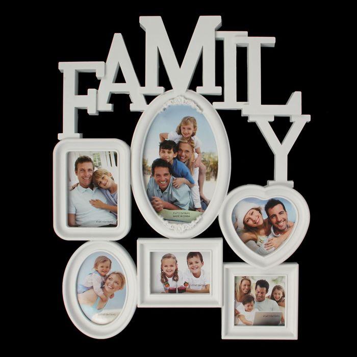 """Фоторамка """"Семейный архив"""" на 6 фото 9x9 см, 11x11 см, 8x10 см, 9x13 см, 13x18 см, белая"""