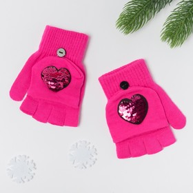 "Митенки/варежки детские MINAKU ""Сердечко"", размер 19, цвет розовый"