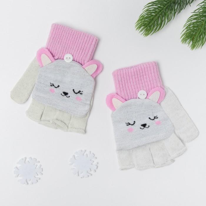 """Митенки/варежки детские MINAKU """"Зайка"""", размер 19, цвет розовый/серебро - фото 105568963"""