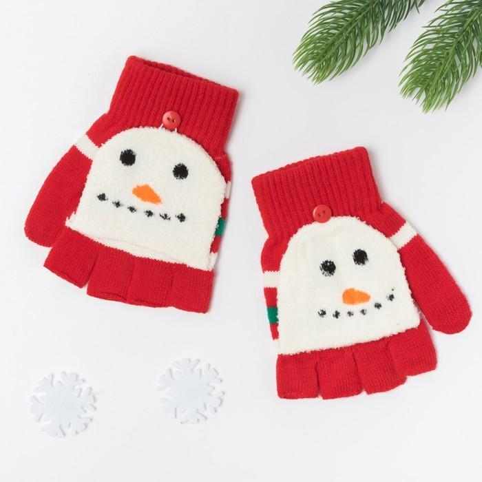 """Митенки/варежки детские MINAKU """"Снеговик"""", размер 19, цвет красный"""