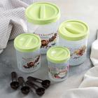 A set of jars for bulk 4 PCs Coffee 7х9,5/8,5x10,5/10x12/12х14 cm, MIX color