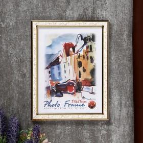 Photo frame, plastic Medallion 321 15h20 14mm/ curly(24)