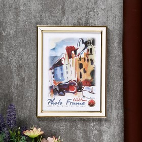 Photo frame, plastic Milk 381 15h20 14mm/ curly(24)