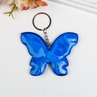 Keychain leatherette, fabric Butterfly MIX 9х7 cm