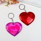 """Keychain leatherette, fabric """"Heart"""" the MIX 7,5x7,5 cm"""