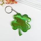Keychain leatherette, fabric Clover MIX 7,5x7,5 cm
