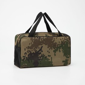 Cosmetic bag-bag Military 25,5*9,5*13, otd zipper, mesh, green