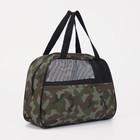 Cosmetic bag-bag Military 27*7,5*14, otd zipper, mesh, green