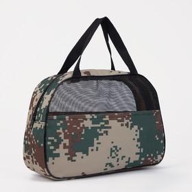 Косметичка-сумочка, отдел на молнии, сетка, цвет зелёный/бежевый