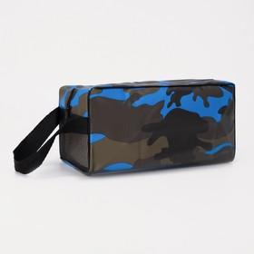 Косметичка дорожная, отдел на молнии, с ручкой, цвет синий