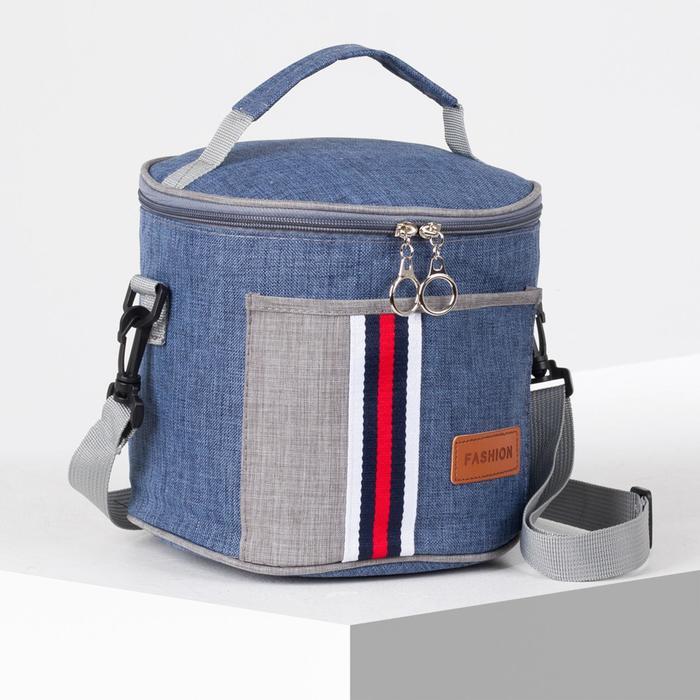 Сумка-термо, отдел на молнии, наружный карман, длинный ремень, цвет синий - фото 798298662