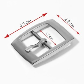 Пряжка для ремня, 3,2 × 2,2 см, 17 мм, цвет серебряный Ош