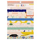 Набор бумаги для скрапбукинга Crate Paper  «HOORAY» 15х20 см (24 листа)