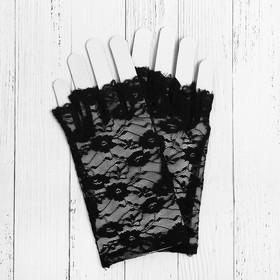Карнавальные перчатки «Леди», для взрослых, цвет чёрный