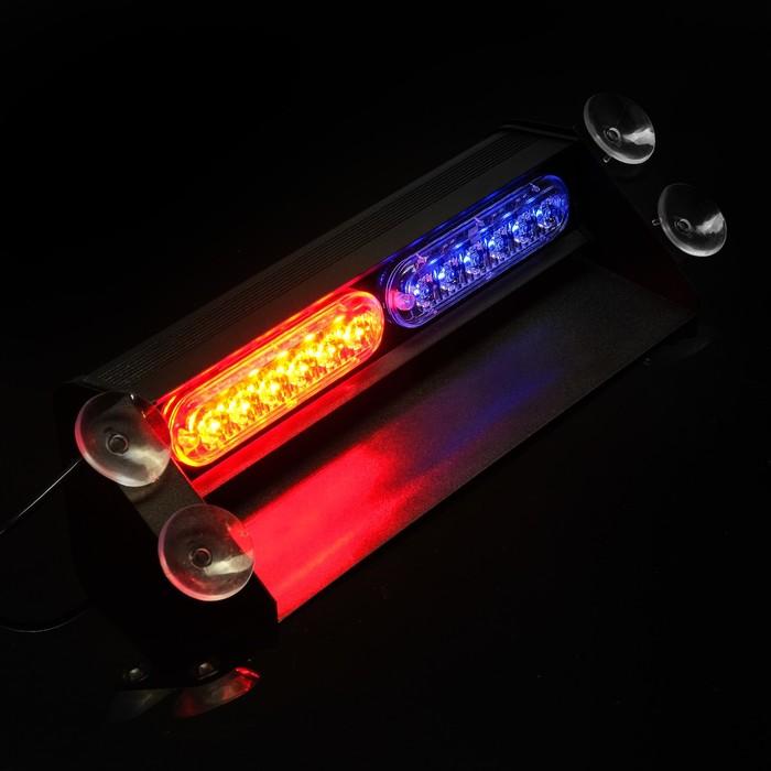 Сигнальный стробоскоп под лобовое стекло 12 LED, 12В, 9 режимов, красно-синий