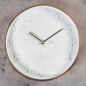 """Часы настенные, серия: Классика, """"Флориана"""", d=30 см, бронзовые"""