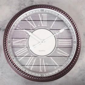 """Часы настенные, серия: Интерьер, """"Лейрия"""", d=50 см"""