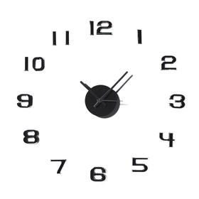 """Часы-наклейка DIY """"Данбери"""", серебрянные, 40 см, плавный ход(+механизм)"""