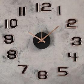 """Часы-наклейка DIY """"Данбери"""", золотистые, 50 см, плавный ход (+механизм) , микс"""