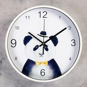 """Часы настенные, серия: Животный мир, """"Плакун"""", d=30 см"""