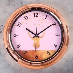 """Часы настенные, серия: Интерьер, """"Бакода"""", d=45 см"""