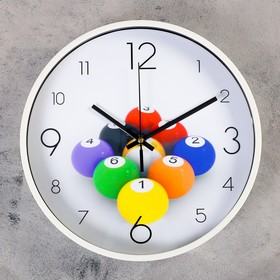 "Wall clock, series: Interior, ""Pool"", d=30 cm"