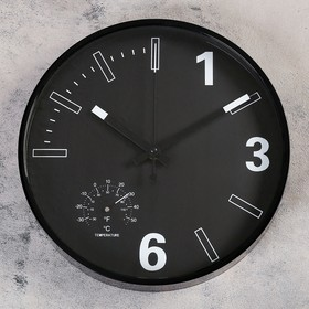 """Часы настенные, серия: Классика, """"Гриик"""", с термометром, d=30 см"""