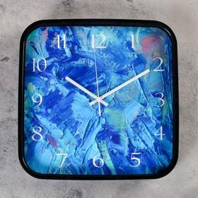 """Часы настенные, серия: Классика, """"Девятый вал"""", 30х30 см, микс"""
