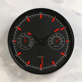 """Часы настенные, серия: Классика, """"Ригби"""", с термометром и гигрометром, d=30 см"""