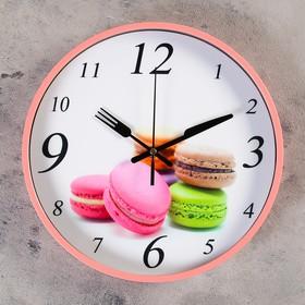 "Часы настенные, серия: Кухня, ""Макаруны"", d=30 см"