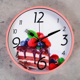 """Часы настенные, серия: Кухня, """"Ягодное наслаждение"""", d=30 см"""