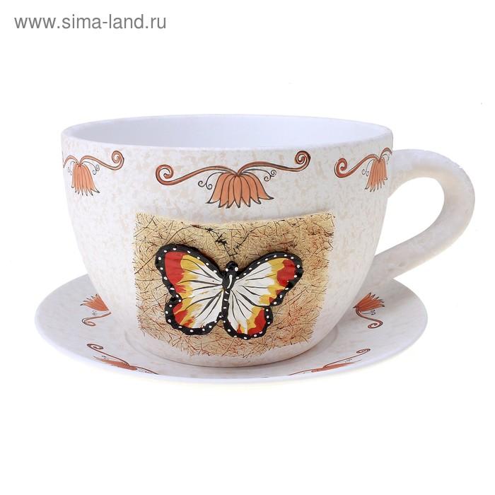 "Кашпо-чашка ""Бабочка"" среднее"