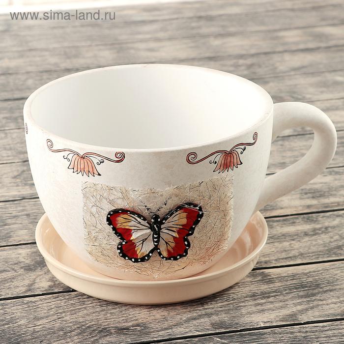 """Кашпо-чашка """"Бабочка"""" большое"""