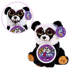 Мягкая игрушка «Панда», 20 см