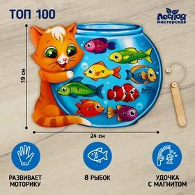 """Магнитная рыбалка """"Кот"""", головоломка"""