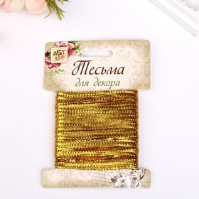 "Braid decorative ""Metallic flat"" winding, 10 m width 0,3 cm gold"