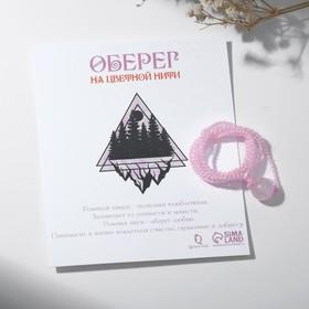 """Amulet color thread """"pink Quartz"""", color is pink"""